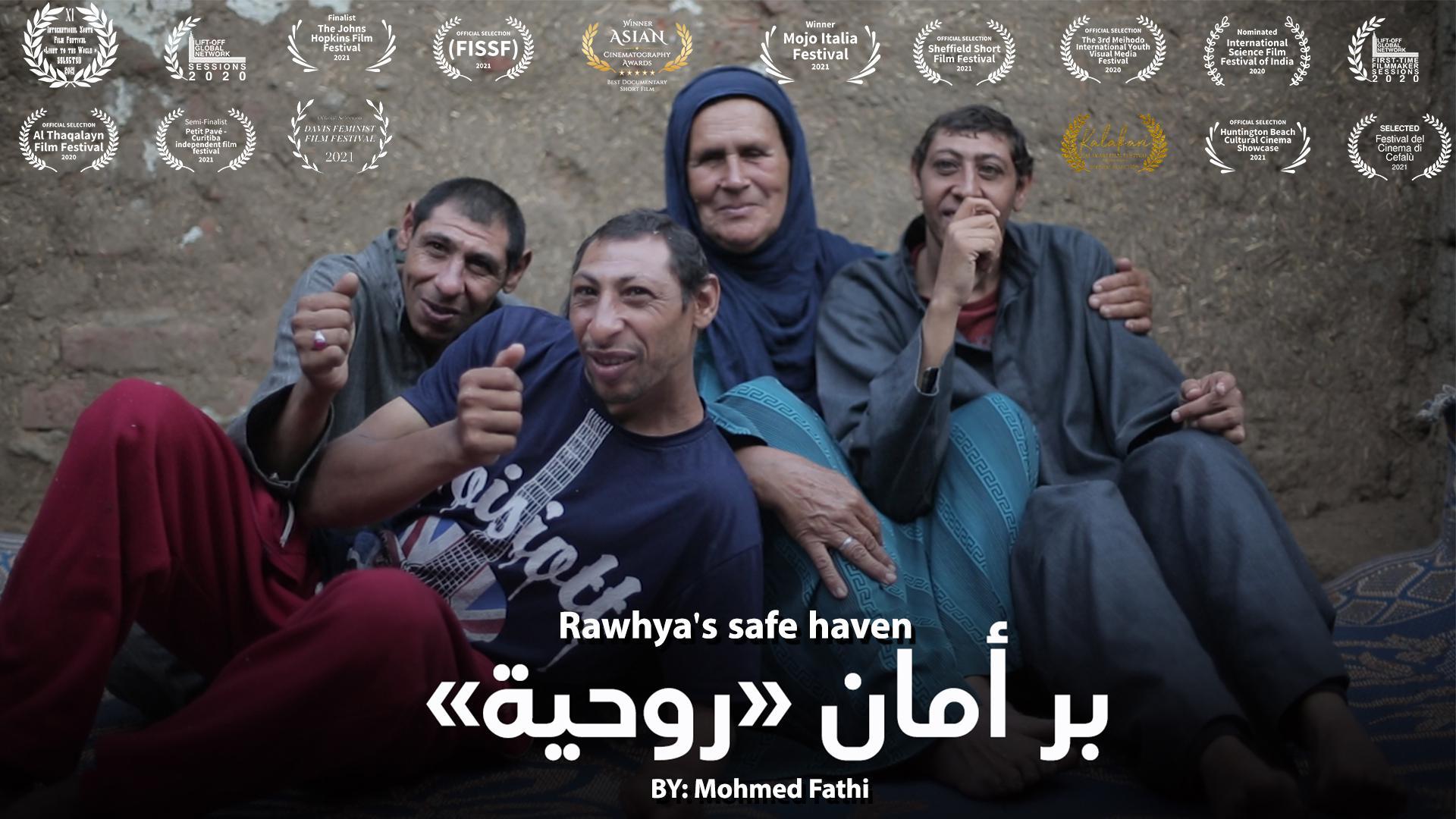 Rawhya's safe haven