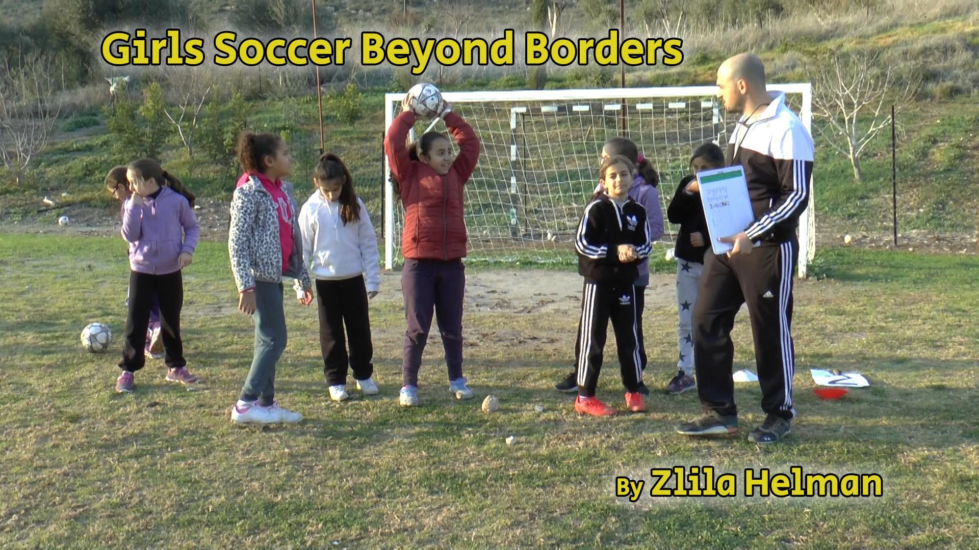 Girls Soccer Beyond Borders